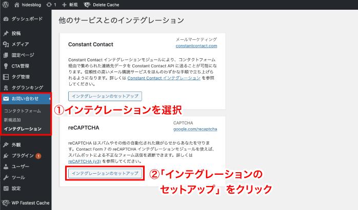 WordPress管理画面のプラグイン手順の指示図-PNG12