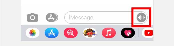 iPhoneのメッセージ枠