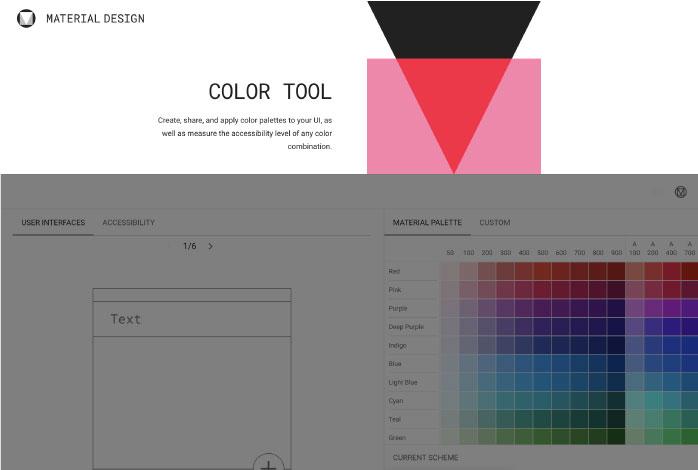 Google Material Color Toolの画面