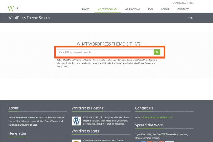Wordpressテーマを調べる画面