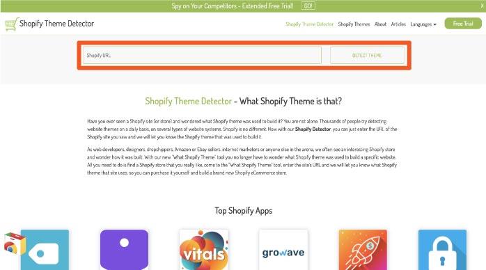 Shopifyテーマを調べるWEBツール